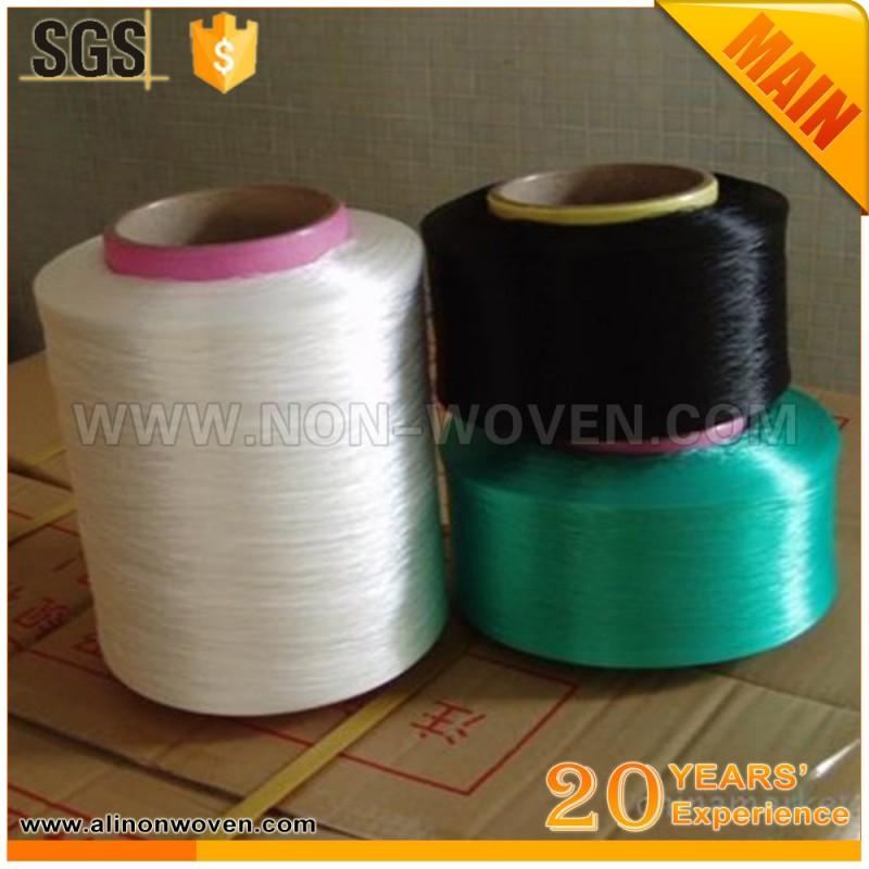 低価格卸売混在高強力糸-ポリプロピレン糸問屋・仕入れ・卸・卸売り