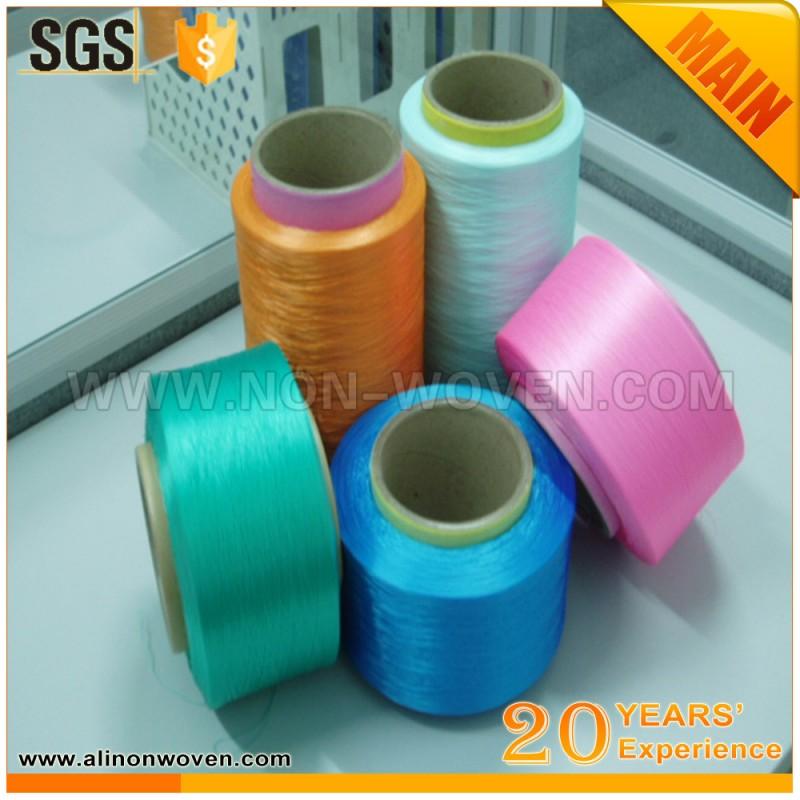 中国安価な卸売ポリプロピレン紡績糸工場-ポリプロピレン糸問屋・仕入れ・卸・卸売り