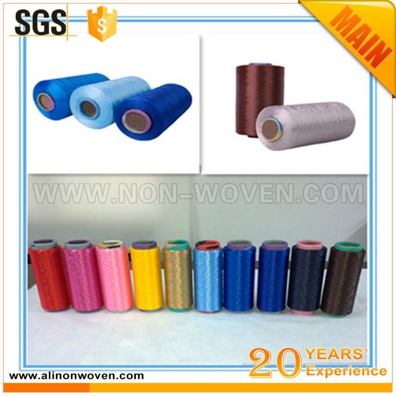 中国工場卸売中国から高強力糸-ポリプロピレン糸問屋・仕入れ・卸・卸売り