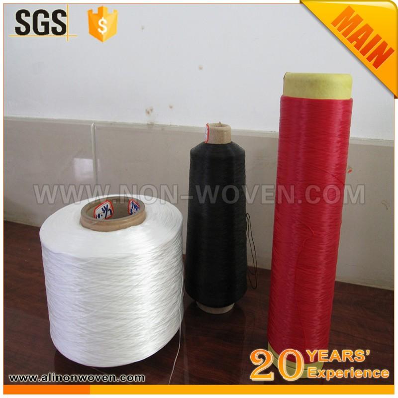 安い卸売中国ポリプロピレンbcf糸工場-ポリプロピレン糸問屋・仕入れ・卸・卸売り