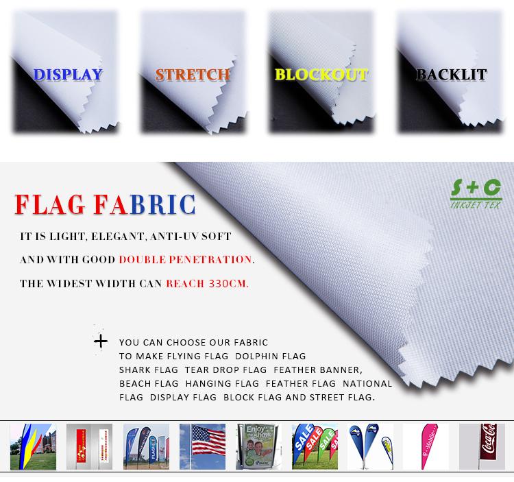 フラグのファブリック光沢のあるフラグファブリック-ニット生地問屋・仕入れ・卸・卸売り