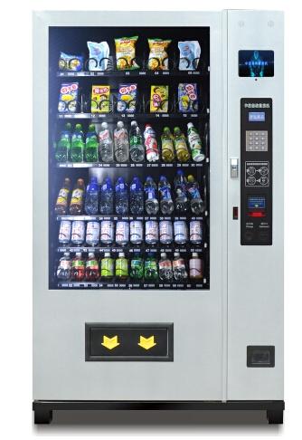 スナックドリンクのコンボw-10a60選択で自動販売機-自動販売機問屋・仕入れ・卸・卸売り