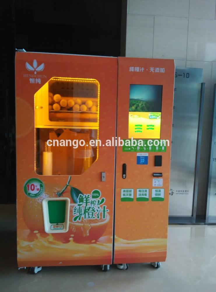 新鮮な搾りオレンジジュースマシン-自動販売機問屋・仕入れ・卸・卸売り
