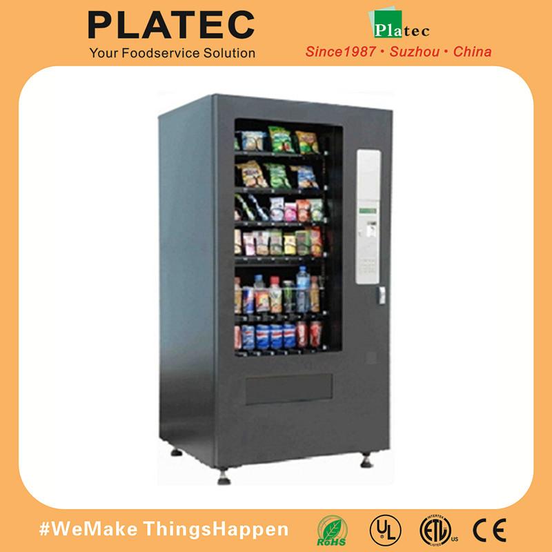 2015スナックとドリンクのコンボの自動販売機ceと使用されるスナックの自動販売機-自動販売機問屋・仕入れ・卸・卸売り