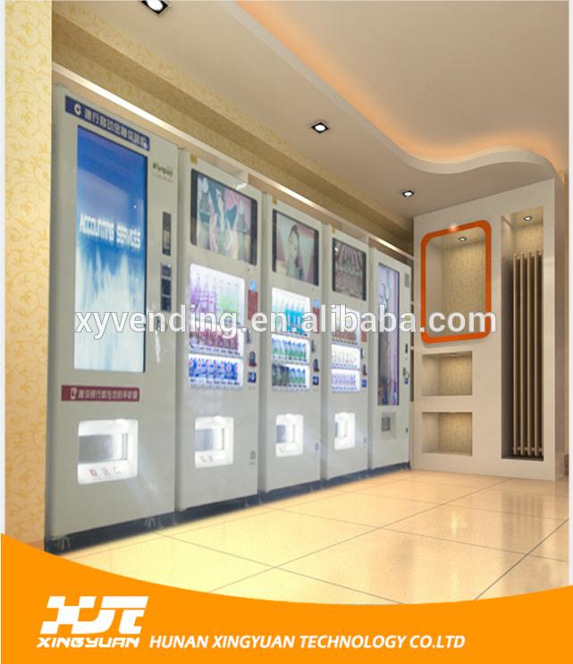 キーマスター自動販売機の液晶広告画面dispalylcd付き-自動販売機問屋・仕入れ・卸・卸売り