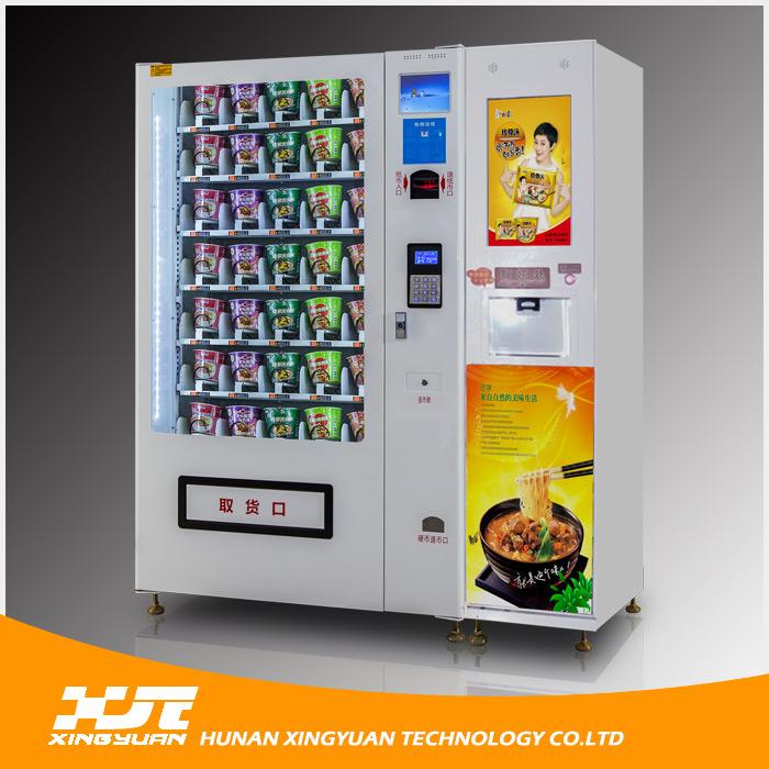 インスタント麺自動販売機のためにお湯を鉄道駅やショッピングモール-自動販売機問屋・仕入れ・卸・卸売り