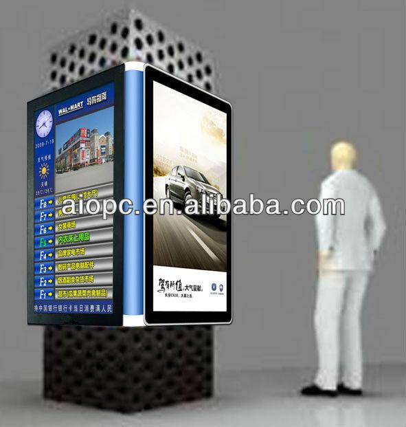 """42"""" キオスクのタッチスクリーンオールインワンpc無線lanで構築された-その他サービス関連設備問屋・仕入れ・卸・卸売り"""