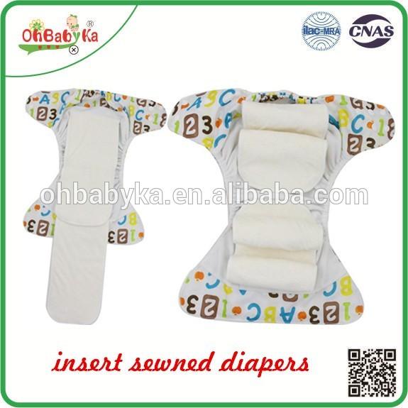 オールインワンohbabyka赤ちゃんの布おむつを問屋・仕入れ・卸・卸売り