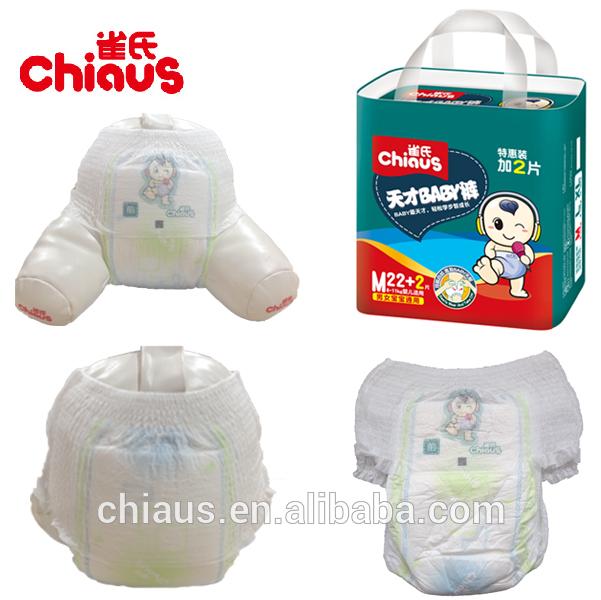無料サンプルのおむつ赤ちゃん、 赤ちゃんのズボンのおむつでalibabaロシア問屋・仕入れ・卸・卸売り