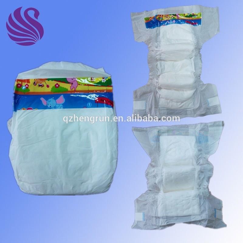 使い捨てアクティブでは赤ちゃんのおむつメーカー中国問屋・仕入れ・卸・卸売り
