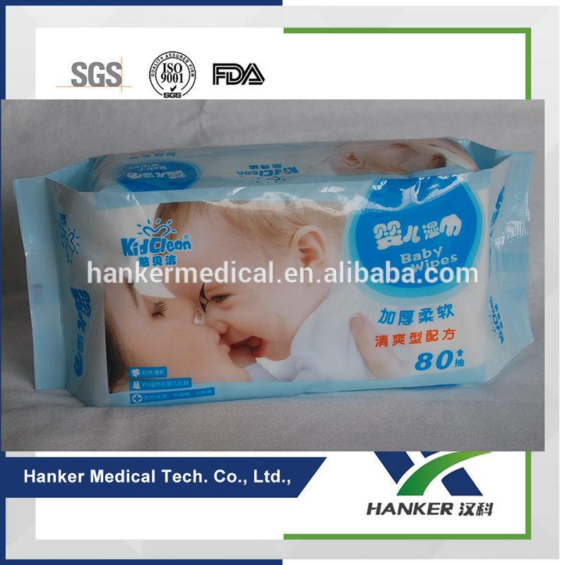 プライベートラベル赤ちゃん拭く工場卸売赤ちゃん拭く中国サプライヤー/アルコール送料赤ちゃんウェット拭き価格競争力問屋・仕入れ・卸・卸売り