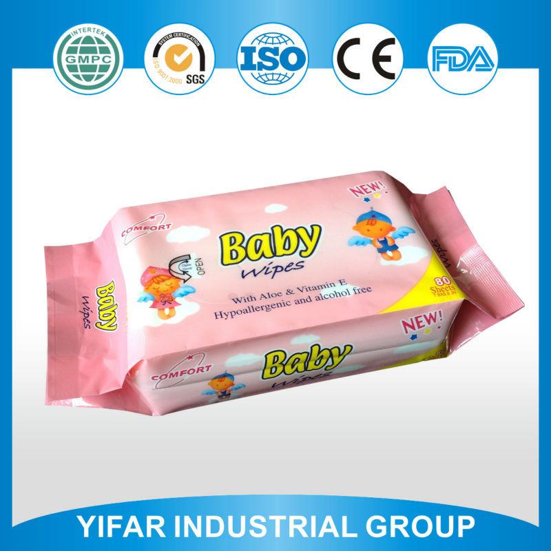 ベビー用品サプライヤー中国oemは歓迎した竹ベビーワイプ問屋・仕入れ・卸・卸売り